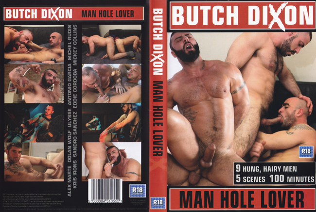 Man Hole Lover