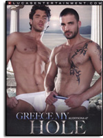 Greece My Hole - Auditions Nr. 47